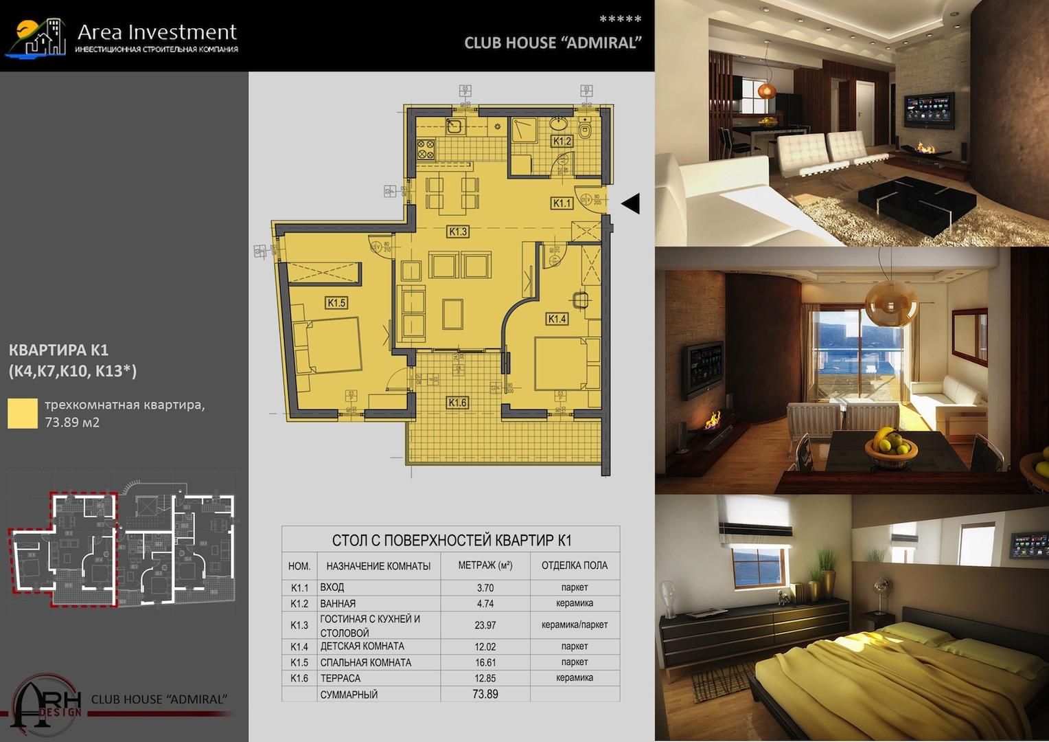 Herceg novi meljine luxury apartments 37m2 90m2 on for 90m2 apartment plans